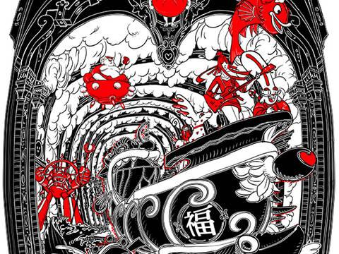 ·: Nicolas Buffe :· - Mitsukoshi Isetan x Nicolas Buffe 7 Gods of Fortune