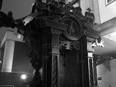 ·: Nicolas Buffe :· - ノーマンズランドの門