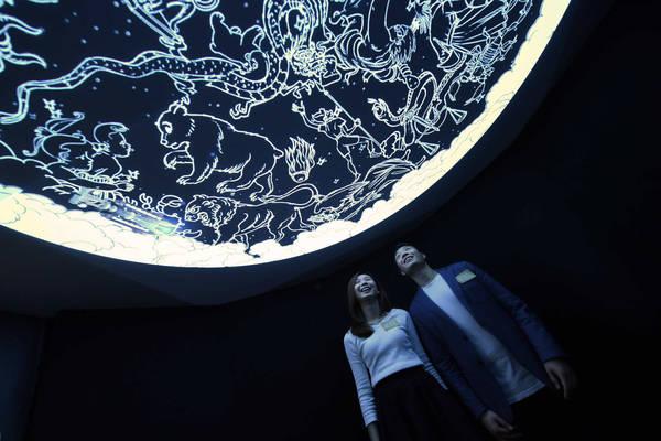 K11_NB_Chi_tent_planetarium_2k_c